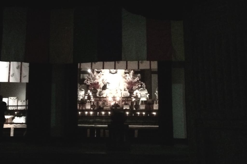 奈良 なら nara 奈良県 奈良市 隠れ家 三五夜 高畑 三五屋 さんごや 新薬師寺 修二会 お松明 おたいまつ 中田定観 大導師 薬師如来 天平時代 国宝 十二神将 雅楽 おけいこががく 篳篥 鳳笙 竜笛 山口創一郎 雅楽演奏家 雅楽教室 お稽古 習い事 教室 楽器教室 音楽教室 蓮華 色紙 東大寺 修二会 お水取り 薬師寺 写経 花会式 薬壺 奈良根来 根来塗 青紫園 奈良蜀江 蜀江錦 古帛紗 煎茶体験 煎茶 茶道 茶道教室 いけばな教室 山村御流 表千家 少人数制 予約制 個室 マンツーマン 煎茶道体験 お茶 コロナ予防 エピロカテキン 緑茶 玉露 茶室 にじり口 茶会 月釜 濃茶 薄茶 続き薄 上生菓子 干菓子 香煎 上司海雲 壺和尚 海雲 七難即滅七福即生 掛軸 かけじく 床の間 日本家屋 古民家 JR奈良 近鉄奈良 徒歩2分 徒歩圏内 三網田
