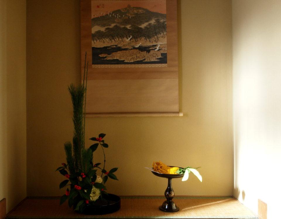 三五夜 正月飾り 小川鴻城 床の間