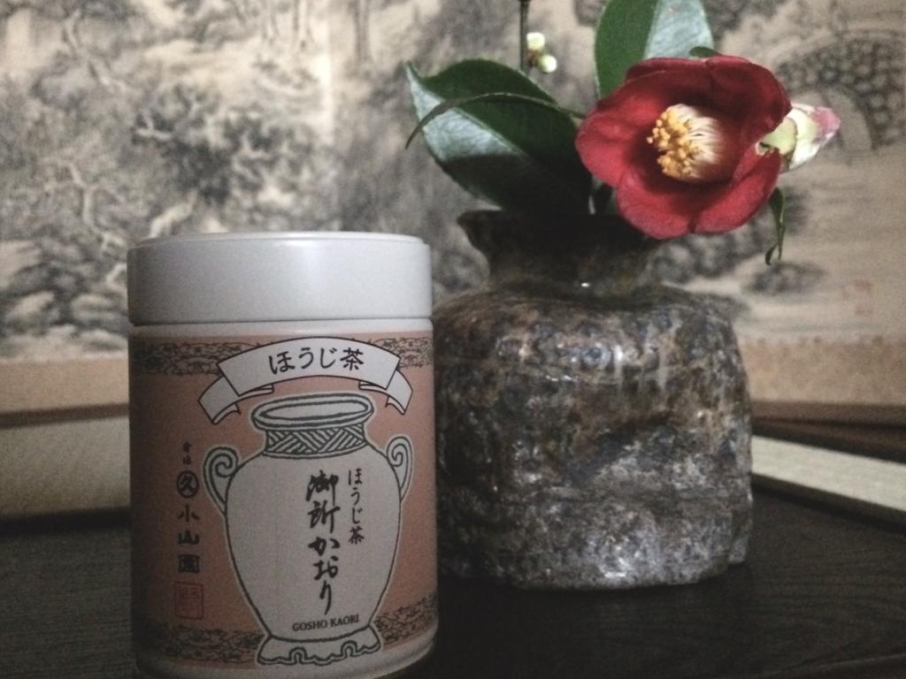 奈良 nara 隠れ家サロン 三五夜 茶道 煎茶道 お茶 煎茶 焙じ茶 ほうじ茶 丸久小山園 御所かおり