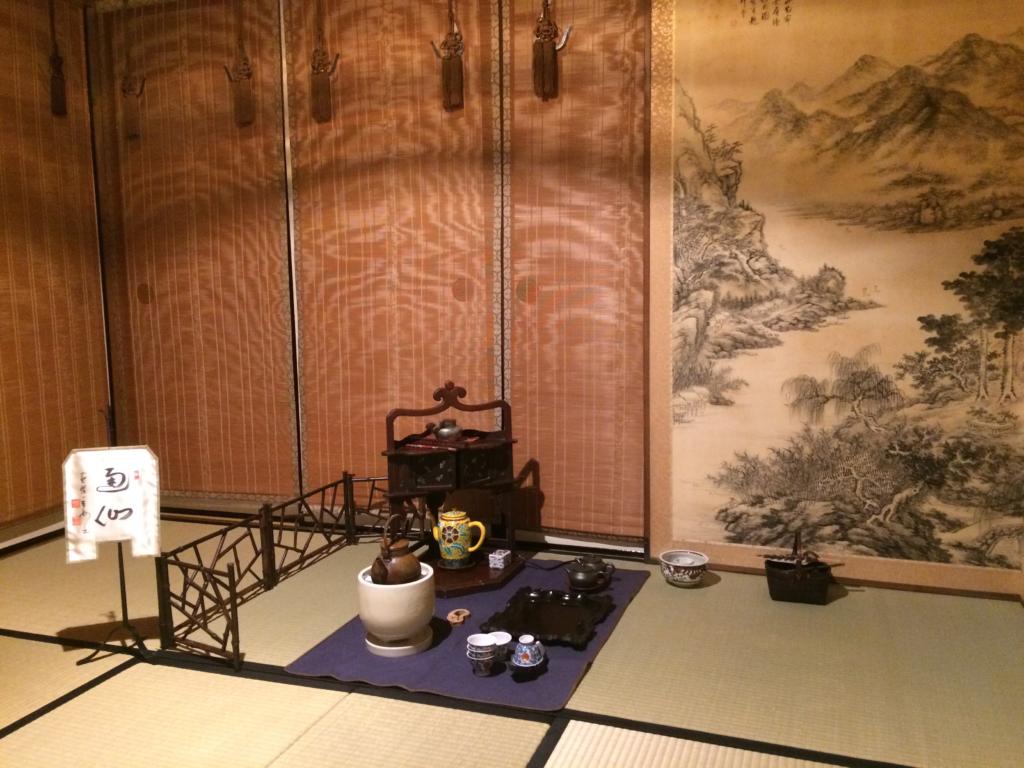 奈良 nara 三五夜 隠れ家サロン 茶道 煎茶道 お茶 煎茶 ほうじ茶 煎茶道具 茶室